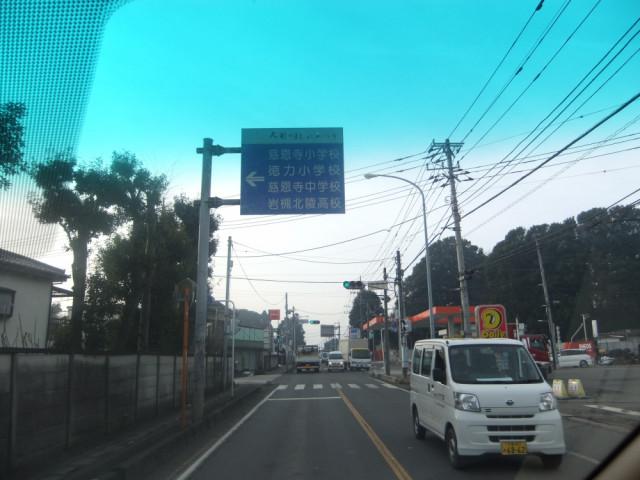 御成り街道を慈恩寺小学校、徳力小学校の方面に入っていく看板で曲がってもらう案内写真