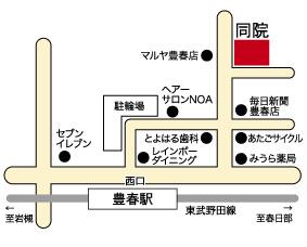 豊春駅から戸田整体院への道案内のイラスト