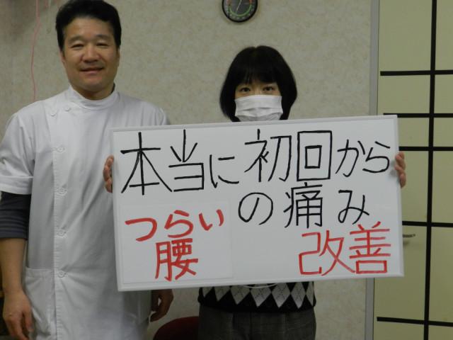 患者様と先生の写真