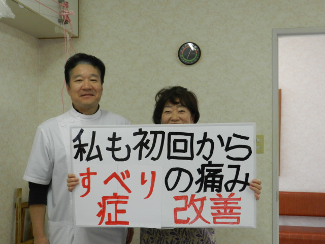 先生と笑顔のお客様の写真